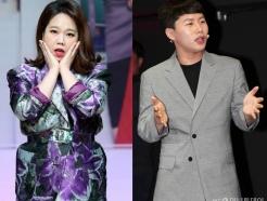 """'전참시'양세형·홍현희""""엥겔지수가 뭐야?""""…엥겔지수 무슨 뜻"""