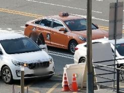 [사진] 국회 국토교통위원회 전체회의 통과한 '타다금지법'