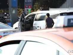 [사진] 국회 국토위 전체회의 통과한 '타다 금지법'