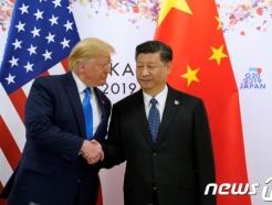 미·중, 안보·무역 '투트랙'… 무역협상 전망 밝다