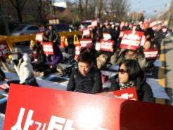 [사진] '박근혜 전 대통령 탄핵, 무엇이 문제인가?'