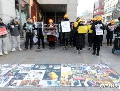 [사진] '홍콩과 연대해주세요'