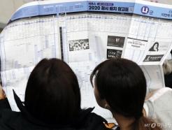 [사진]배치표 살피는 학생들