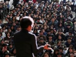 [사진]이투스교육 '2020 최종 정시 전략설명회'
