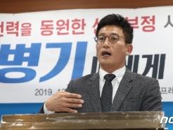 """김기현 비서실장, 이틀째 檢출석 """"황운하가 답 내놔야""""(종합)"""