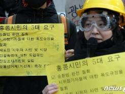 [사진] '홍콩과 중국정부는 선거참패 인정하고 요구안 수용하라'