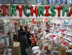 [사진] '약 2주 앞으로 다가온 크리스마스'