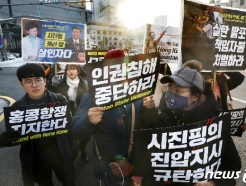[사진] 노동자연대 학생그룹 '홍콩항쟁 지지한다'