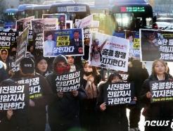 [사진] '홍콩항쟁, 우리가 지지한다'