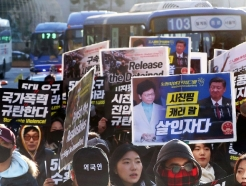 [사진] '홍콩항쟁 지지하며 행진'