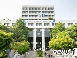 '여대 동아리방 무단침입' 20대 만취남 검찰행