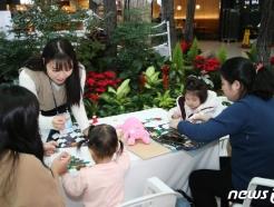 [사진] '인천공항과 함께하는 아이 좋은 숲 캠페인'