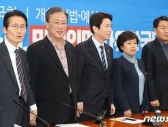 """'4+1'선거법 합의 미뤄져…""""내일 오전 정리해 본회의 올릴 것"""""""