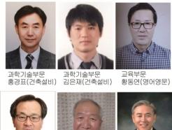 한밭대 총동문회, '2019 한밭 친선 동문의 밤' 행사 진행