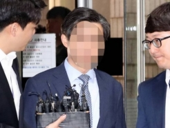 '삼성바이오 증거인멸'혐의 삼성 임원진 9일 1심 선고
