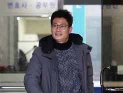 [사진] 검찰 조사 마친 김기현 전 울산시장 비서실장