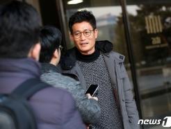 [사진] 김기현측 비서실장 이틀 연속 검찰 조사