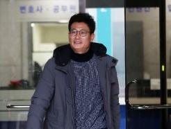 [사진] 귀가하는 김기현 전 울산시장 비서실장
