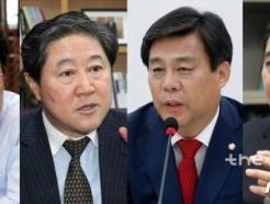 오늘 한국당 새 원내사령탑 뽑는다…4파전, 누가 웃을까