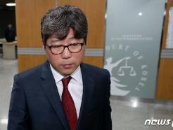 '횡령·위증교사' 김도균 탐앤탐스 대표 2심 집유 불복 상고
