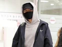 [사진]BTS RM, '프리스타일'