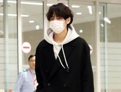 [사진]BTS 뷔 '피곤해요'