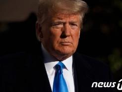 """트럼프, 언론 '뒷담화' 보도에 불평…""""힘든 일 했는데 조롱하다니"""""""