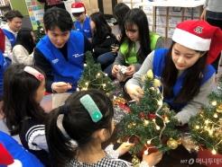 현대글로비스, 아동센터에 크리스마스 선물 전달