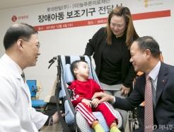 """""""총 80만㎞"""" 롯데렌탈, 전기차 주행거리 따른 기부 캠페인"""