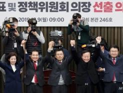 신임 원내대표-정책위의장 선출된 심재철-김재원