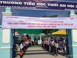 낡은 베트남 초등학교, <strong>KT</strong>&G 도움 받아 새 학교로