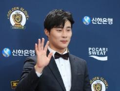 김하성 '최다' 325표-키움 4명 배출... 2019 GG 마무리 (종합) [★현장]