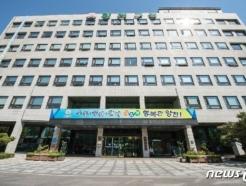 """'불법 정치자금 의혹' 이제학 전 구청장 구속 """"증거인멸 염려"""""""
