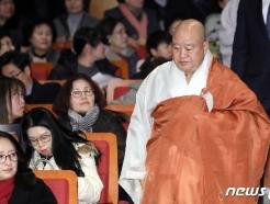 [사진] 사회복지대회 참석하는 원행 스님