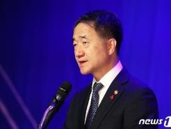 [사진] 축사하는 박능후 장관