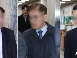 [사진] '삼바 분식회계 증거인멸' 임직원 모두 1심 유죄