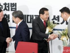 [사진]한국당 찾은 정무수석과 정무비서관