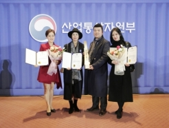 스킨이데아 화장품 '메디필', 무역의 날 3,000만불 수출의 탑 수상
