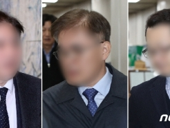 [사진] 삼바 분식회계 증거인멸 1심 '임직원 전원 유죄'