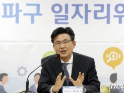[사진] 일자리위원회 인사말 하는 박성수 송파구청장