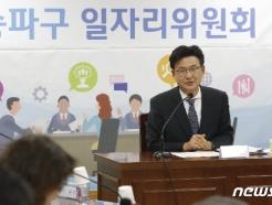 [사진] 송파구 일자리위원회