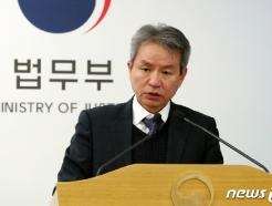 [사진] 법무·검찰개혁위 10차 권고안 발표하는 김남준 위원장