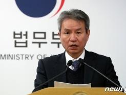 [사진] 법무·검찰개혁위 10차 권고안 발표