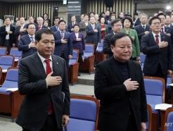 [사진]심재철-김재원 '국민의례'