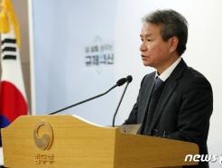 """檢개혁위 """"의원·장관·판검사 불기소하면 이유 공개하라""""(종합)"""