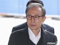 """MB 항소심 49일만에 재개…美로펌 사실조회 결과 """"못믿겠다"""""""
