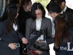 정경심 동양대 교수, 오늘 3차 공판준비기일…불출석 예상