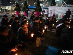 [사진] 고 김용균 1주기 추모문화제