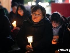 [사진] 생각에 잠긴 고 김용균씨 어머니