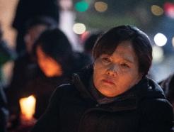 [사진] 고 김용균 어머니 '1주기 기일 하루 앞두고'